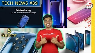 Prime #89 : Nokia 9 Pure View , Redmi Note 7 Pro coming , Realme 3 , Samsung