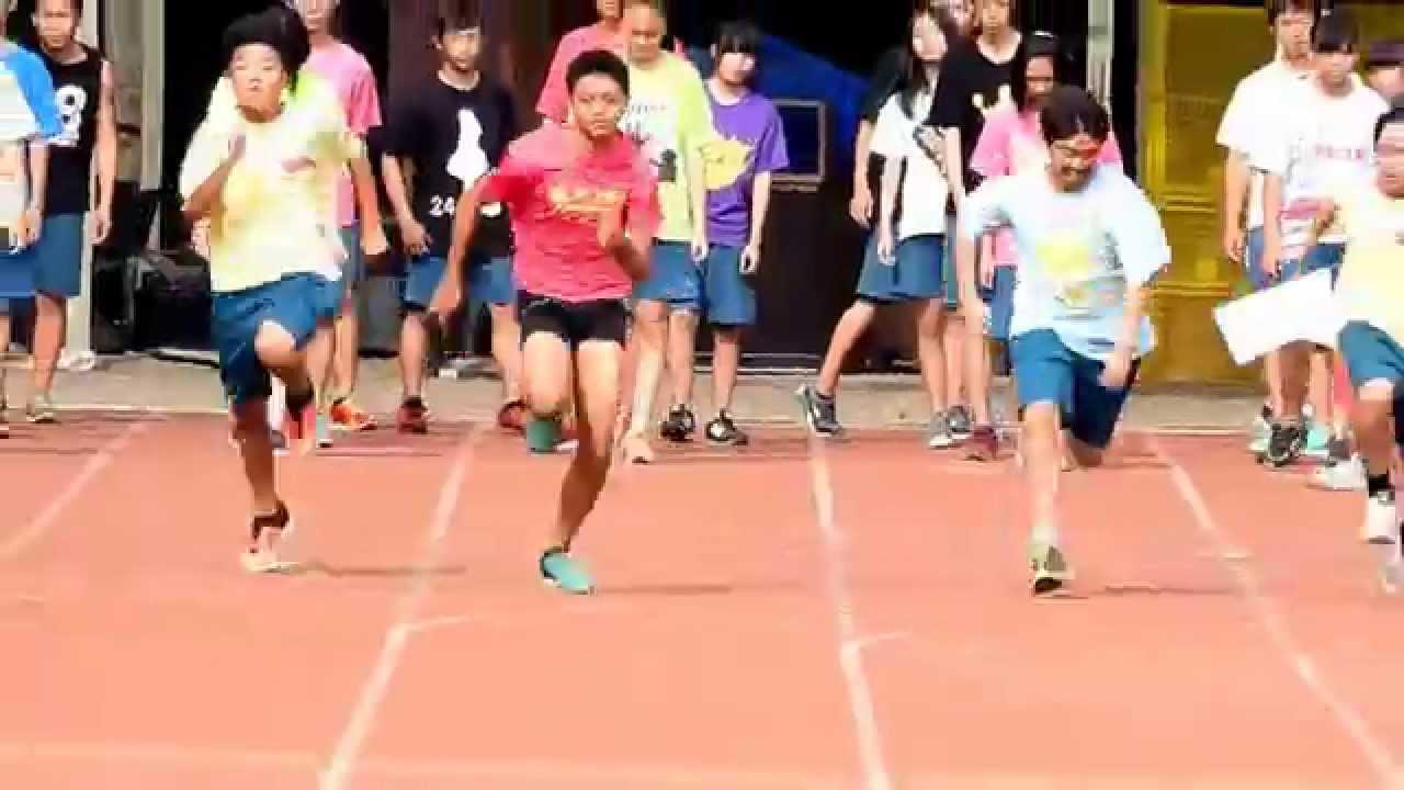 仁和國中運動會-7年級男生100公尺 - YouTube
