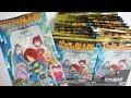 妖力が浮き出る!ゲゲゲの鬼太郎カードウエハース 『1BOX 開封』 GEGEGENO KITARO Ca…