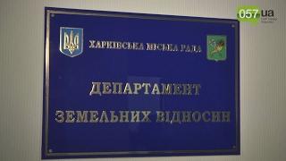 видео В Одесской мэрии прошёл обыск