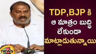 MLA Malladi Vishnu Alleged Comments On TDP And BJP In Press Meet AP Latest News Mango News