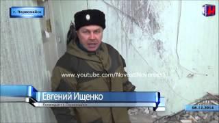 В ЛНР продолжаются разборки Убит 'мэр' Первомайска Ищенко  ЛНР сама себя изживает АТО 2015