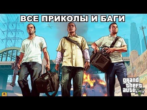Код На Гта 3 На Ps3 На Вертолетна Русском