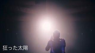 """K2 30th Anniversary Live """"single+"""" Vocal & Guitar KOJI KIKKAWA Guitar HIDEAKI """"EMMA"""" KIKUCHI Bass HIROMICHI KOIKE Keyboards HOPPY KAMIYAMA ..."""
