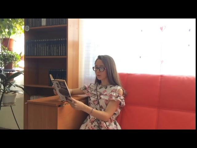 Изображение предпросмотра прочтения – Детскаябиблиотека г. Карталы читает произведение «Двадцать первое. Ночь. Понедельник…» А.А.Ахматовой