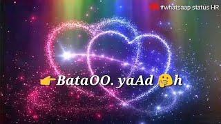 Rahat Fateh Ali Khan - Zaroori Tha // batao yaad hai mujhko wo jab dil ko churaya tha female version