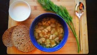 СУП. Очень ВКУСНЫЙ и НАВАРИСТЫЙ! суп с БЕЛЫМИ ГРИБАМИ.