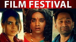 Super Deluxe in international film festival