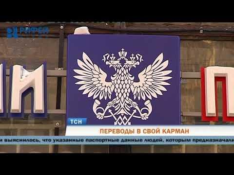 В Перми сотрудницу почты осудили за хищение 700 тысяч рублей
