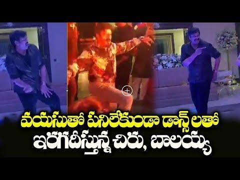 Chiru Vs Balayya Dance | Megastar Chiranjeevi Vs Nandamuri Balakrishna Dance | Mana Taralu