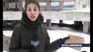 Аэропорт Усть Илимск