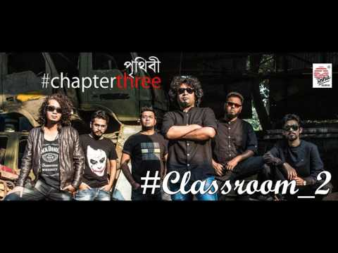 Classroom 2 #Chapter_Three Prithibi | Koushik Da | Bengali Band song