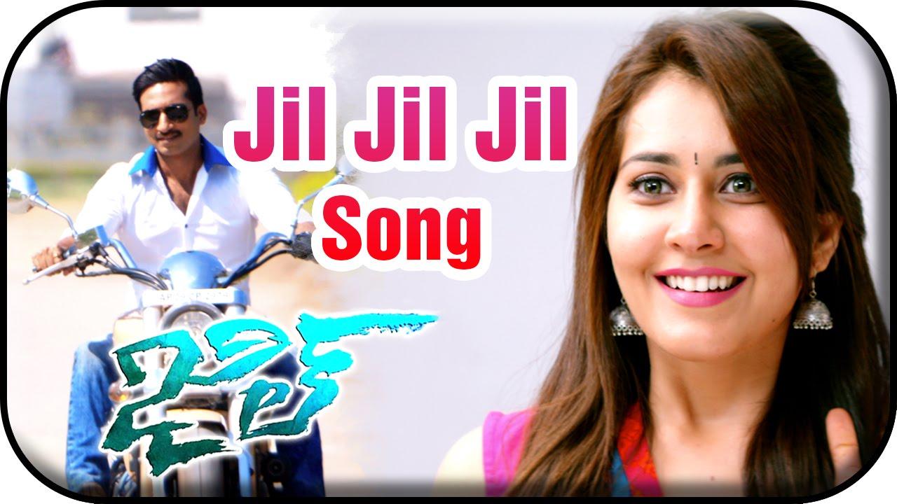 Jil Telugu Movie Songs | Jil J...