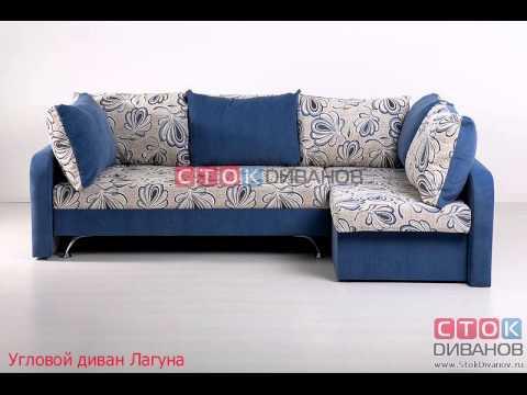 диван-кровать Лагуна М-1 АМИ Мебель