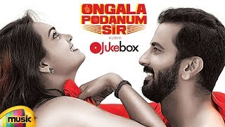 ongala-podanum-sir-tamil-movie-jukebox-jithan-ramesh-sanuja-jonita-rl-ravi-sreejith