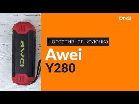 Распаковка портативной колонки Awei Y280 / Unboxing Awei Y280