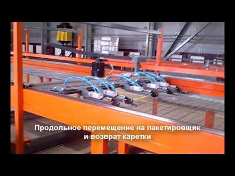 Базальтовая сетка кладочная. Видео обзор. Производство и продажа по РФ.из YouTube · Длительность: 2 мин40 с