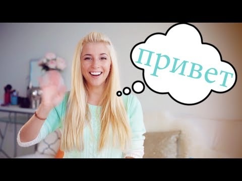 Oбo мне! {My Russian Video}