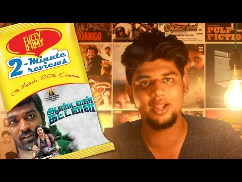 Aandavan Kattalai 2-Minute Movie Review |...
