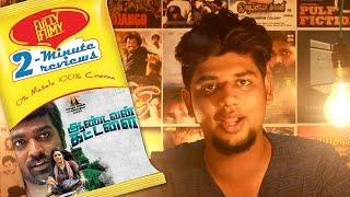 Aandavan Kattalai 2-Minute Movie Review | Vijay Sethupathi | Ritika Singh | Fully Filmy