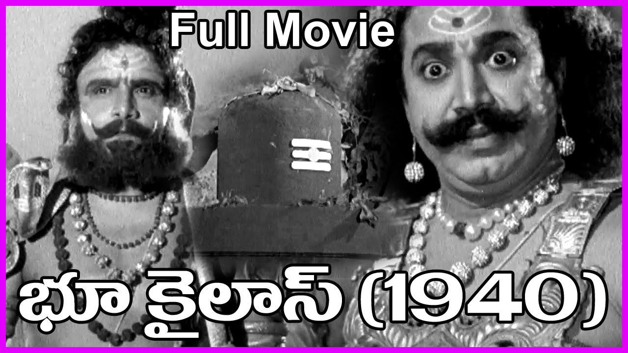 Image result for Bhookailas telugu full movie 1940