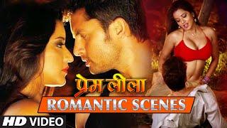 Romantic Scenes from Bhojpuri Movie - Premleela [ Vikrant Singh & Monalisa ]