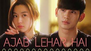 ajab-lehar-hai-korean-mix-my-love-from-another-star