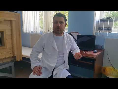 Мокса-терапия (моксатерапия; моксотерапия)