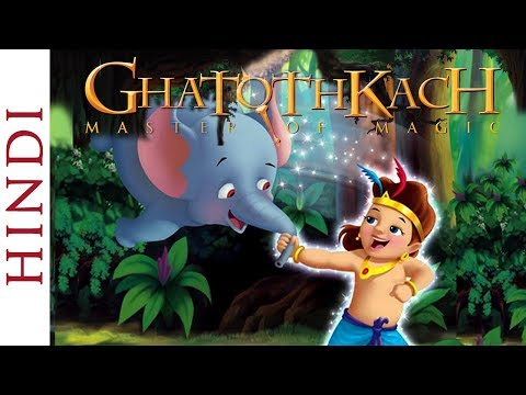 Ghatothkach Master of Magic (Full Movie) - Popular Cartoon Movies For Kids