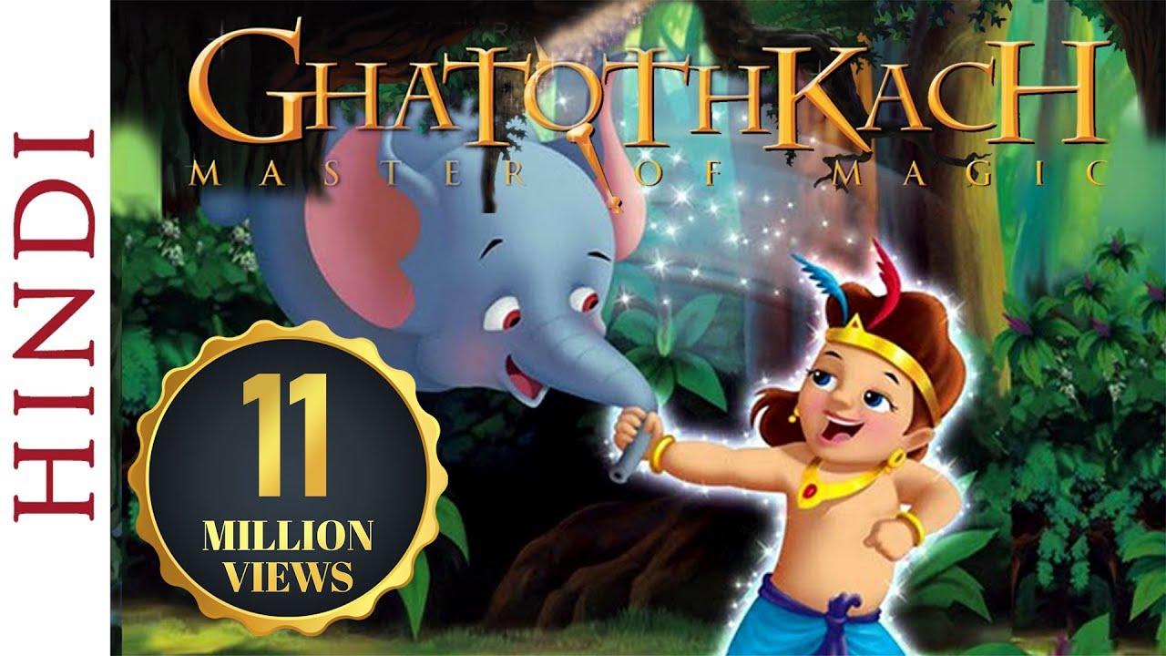 Download Ghatothkach Master of Magic (Full Movie) - Popular Hindi Movie in HD