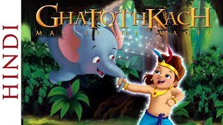 Ghatothkach Master of Magic (Full Movie) - Popular Movie For Kids
