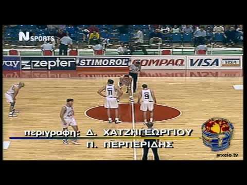 Yugoslavia vs Greece 78-73  Basketball World Championship 1998