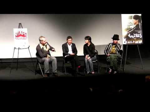 NYAFF 09 - Be Sure To Share Q&A Part 1