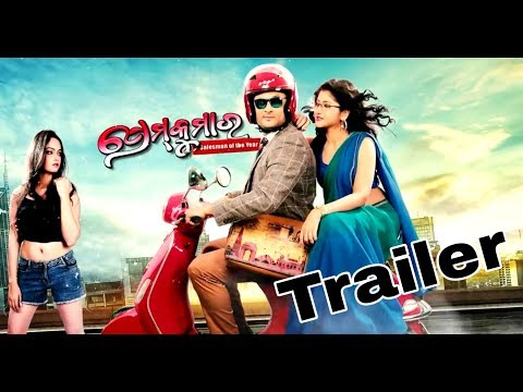PREM KUMAR 2018_New Odia Film Official Trailer HD Video_ANUBHAV AND SHIVANI_Tarang Cine Production