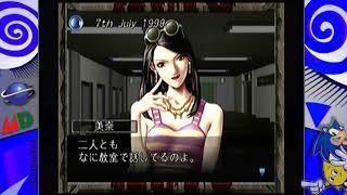 July | SEGA Dreamcast