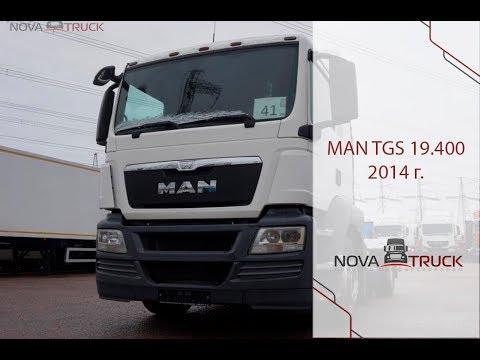 Обзор седельного тягача MAN TGS 19.400, 2014 год