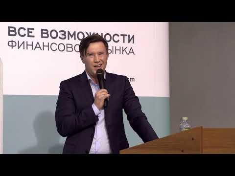 Андрей Ванин на 26 конференции смартлаба