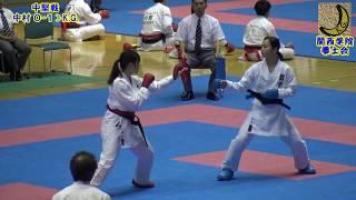 空手道 Karate 2018 第56回西日本学生 女子組手 有内和来(関西学院大学)...