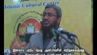 Question and Answer Session From Non-Muslim brothers  - Tamil - Part 4