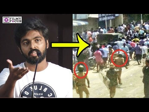 GV Prakash angry speech on Sterlite issue|Policemen acts ruthless - GV Prakash - Filmy Focus - Tamil
