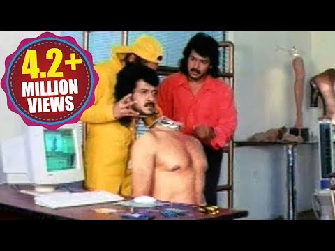 Extraordinary Scene - Ananth Nag Create A Robot Same As Upendra