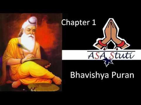 Bhavishya purana in gujarati epub shri harivamsa purana gujarati fandeluxe Gallery