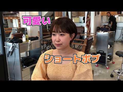 長澤まさみ風ショートボブで大人可愛くなった(^^)