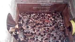 Ashok raj video rajgir  kund 2019