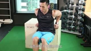 《Power Monday》三頭肌撐體訓練