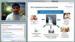 Эдуард Васильев Ситуационное лидерство