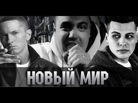ginex fast flow текст. Слушать песню DoN-A (Ginex) - Fast flow diss for Syndikat
