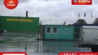 видео Анализ рынка производственно-складской недвижимости города Ростов-на-Дону