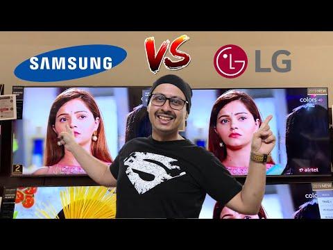 LG SM8100 Vs Samsung RU7470 | Comparison | Picture | Prices