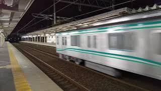 2021/10/8  9866レ EF65-2138+東京メトロ南北線9000形中間車2B 甲種輸送